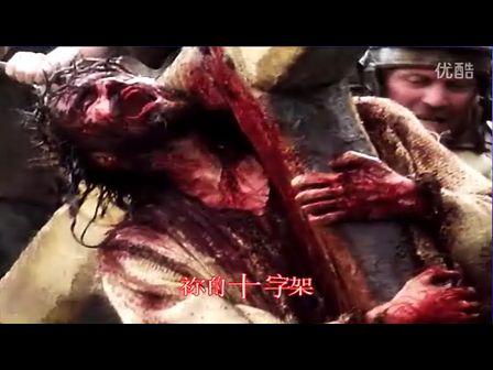 耶稣你为了谁 基督教歌曲 爱主一回歌曲 主耶稣走过的路