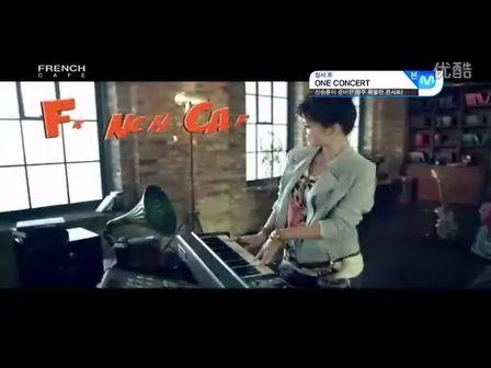 Mnet ONE 콘서트