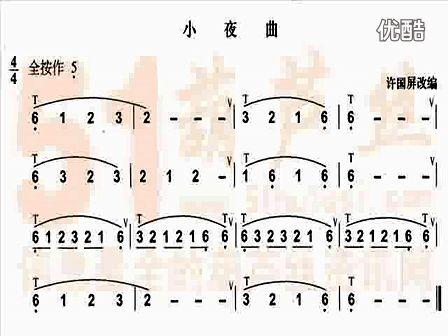 奔跑葫芦丝曲谱 小夜曲葫芦丝曲谱 四季歌葫芦丝曲谱