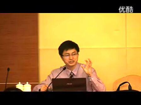 廣東省廣播電視網絡集團公司_采購業務管理培訓_吳誠老師