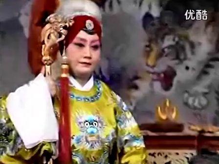 秦腔《辕门斩子》(全本)刘茹慧