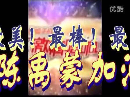 频道-登晁的手语-优酷视频视频爱的视频图片