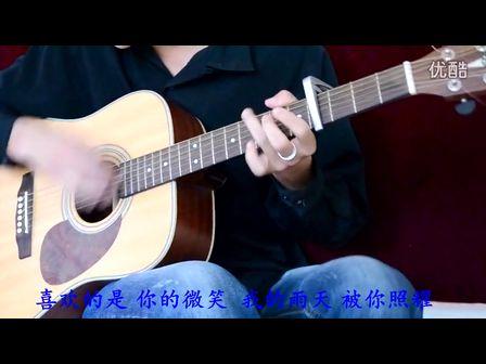 【原版】多喜欢你 小贱 吉他弹唱 张镇宇-多喜欢你 纵玩版