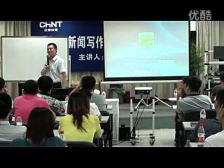 正泰集团培训结束后现场回答学员提问(2)