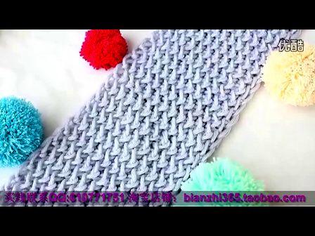 波浪花围巾的织法 手工编织围巾视频花样方法教程