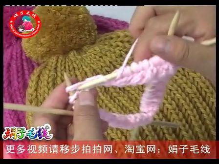 【娟子毛线】帽子编织视频