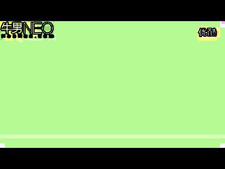 马自达CX-9官方概念视频曝光
