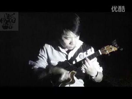 优客私塾Leo老师改编 雪绒花 ukulele cover指弹独奏快闪:)
