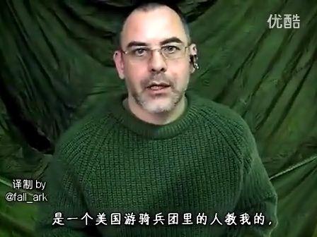 [中文字幕]美国特种部队传授:战术场合开尼龙搭扣的方法