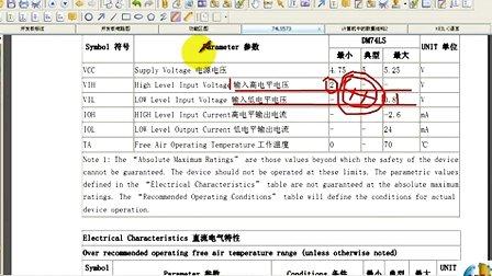 国钟<font style='color:red;'>3-1</font>二进制数与单片机和总线及IO口知识