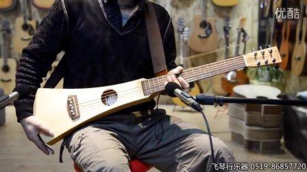 马丁Martin GBPC 旅行吉他 音色视听 飞琴行评测