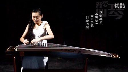 古筝名曲《茉莉芬芳》金韵古筝西施浣纱视频欣赏