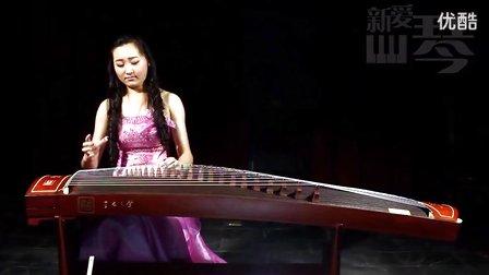 古筝名曲《荷塘月色》金韵古筝风雅颂视频欣赏