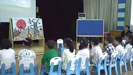 中班语言《绿太阳》幼儿园公开课