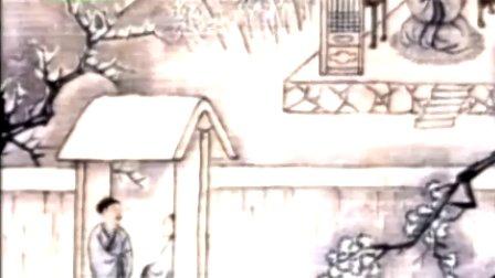 视频课堂:国学堂 曲说六经系列开篇