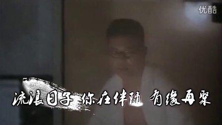 古惑仔1人在江湖粤语版图片