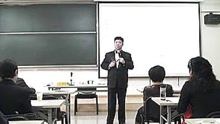 张晨老师-云南大学商旅学院EDP总裁班《营销团队管理与业务推动002》