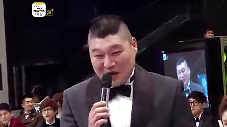 2012MBC방송연예대상