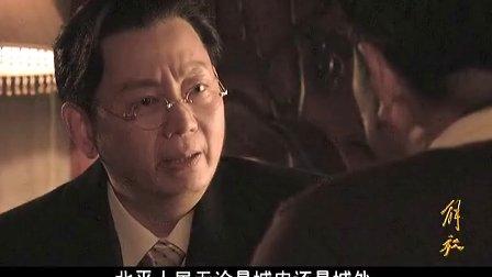 解放海南岛电视剧 – 搜库