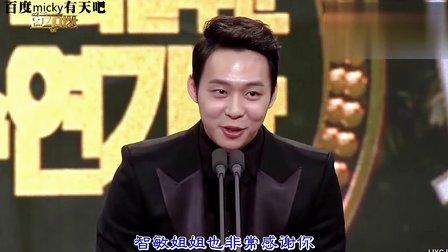 [米吧中字]121231 SBS演技大赏朴有天cut