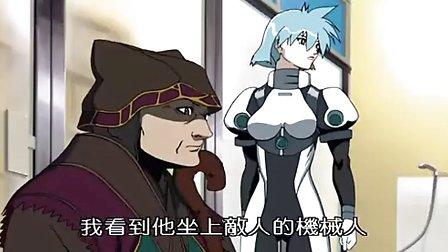 黑执h漫画-黑的篮球h桃井漫画_逆回十六夜h黑兔漫画 ...