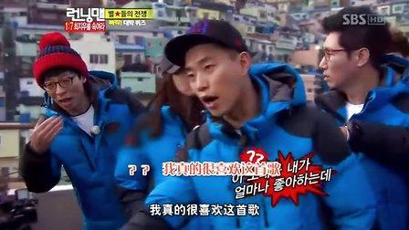 running man2012 running man2015 runningman哪期最搞...
