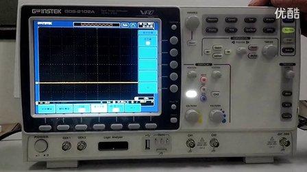 固纬电子混合型数字存储示波器GDS-2000A系列介绍