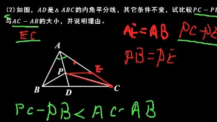 数学几何异域v数学线添加秘籍03--弦图的构造及cf手游攻略小镇初中图片