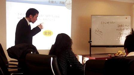 王浩老师视频-销售领导力