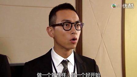 法网阻击 梁烈唯 – 搜库