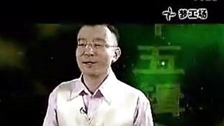 陈安之演讲励志创业法则
