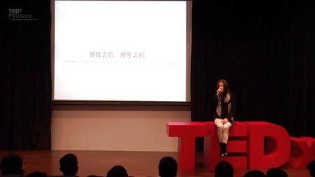 Details:卞雅雯@TEDxFDUSalon