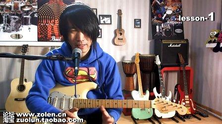 左轮电吉他自学入门教学-1《电吉他是什么?》