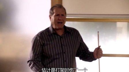 摩登家庭第一季优酷_电视剧摩登家庭赵明明电视剧摩登家庭优酷摩