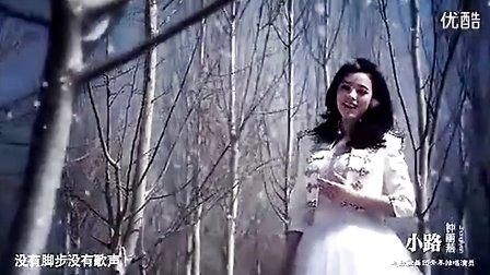 钟丽燕小路歌谱