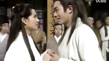 神雕侠侣古天乐版 9 –图片