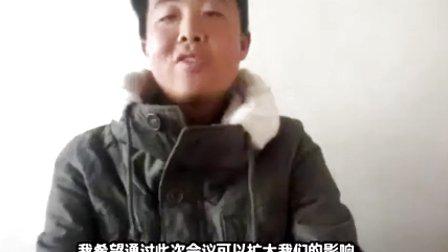 中国庞贝病友会病友-韩杰