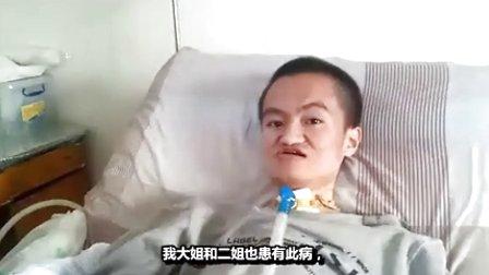 中国庞贝病友会病友文峰