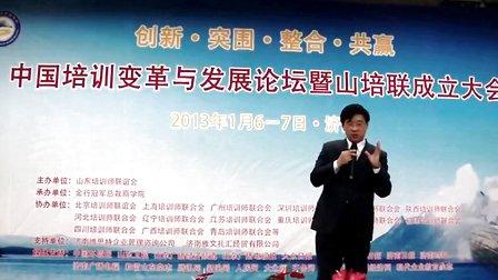 楚晓晖老师在山培联大会展示沙盘模拟课程