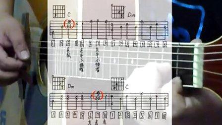 吉他入门第二十三讲《滴 答》·第一季
