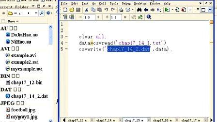 MATLAB17  文件夹管理和文件IO操作