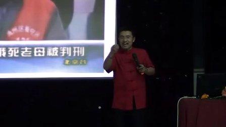 汇师经纪-- 讲师辛雪峰