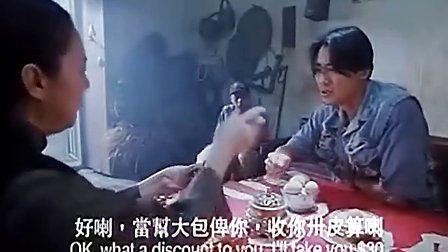 新人皮灯笼国语版电影-人皮灯笼完整版 人皮灯笼 电影