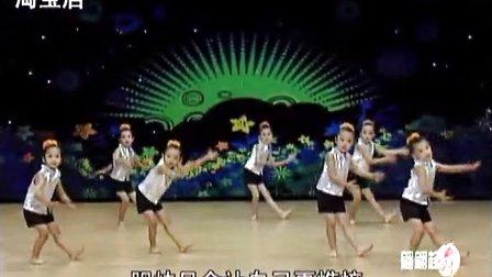 好老师小班幼儿英语舞蹈教学视频 – 搜库