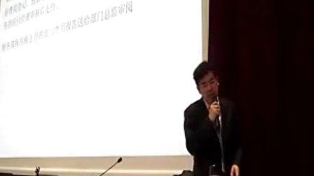财务内控-付款管理-马军生老师视频