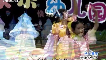幼儿园快乐星猫舞蹈 –