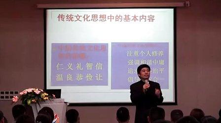 国学文化讲座 ,传统文化与财富管理-张博