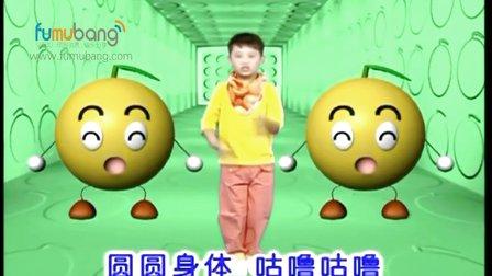 儿童英文水果歌 – 搜库