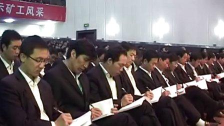 靖煤集团精细化管理与安全生产——刘寿红老师