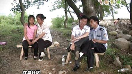 上伍堡瑶歌(2)